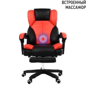 Image 4 - Cadeira de escritório de alta qualidade, cadeira ergonômica para jogos, computador, internet, café, assento, cadeira de casa, frete grátis