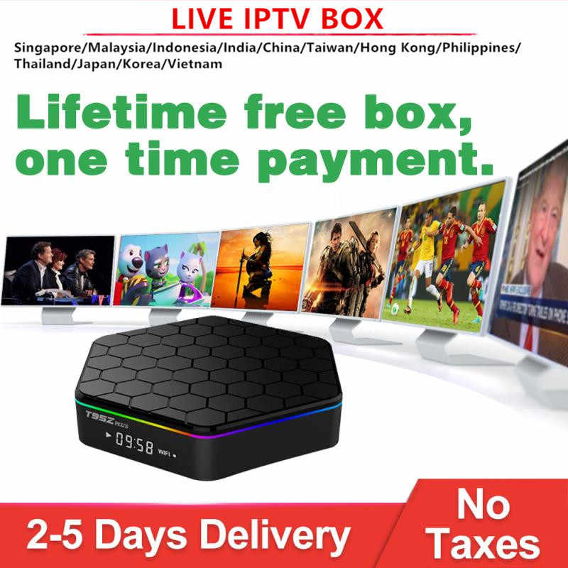 Japon Iptv Box abonnement indien thaïlande malaisie Vietnam Philippines Sports chaînes 2020 gratuit regarder corée asie IP TV Box