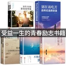 Cinco libros que hay que leer en la vida
