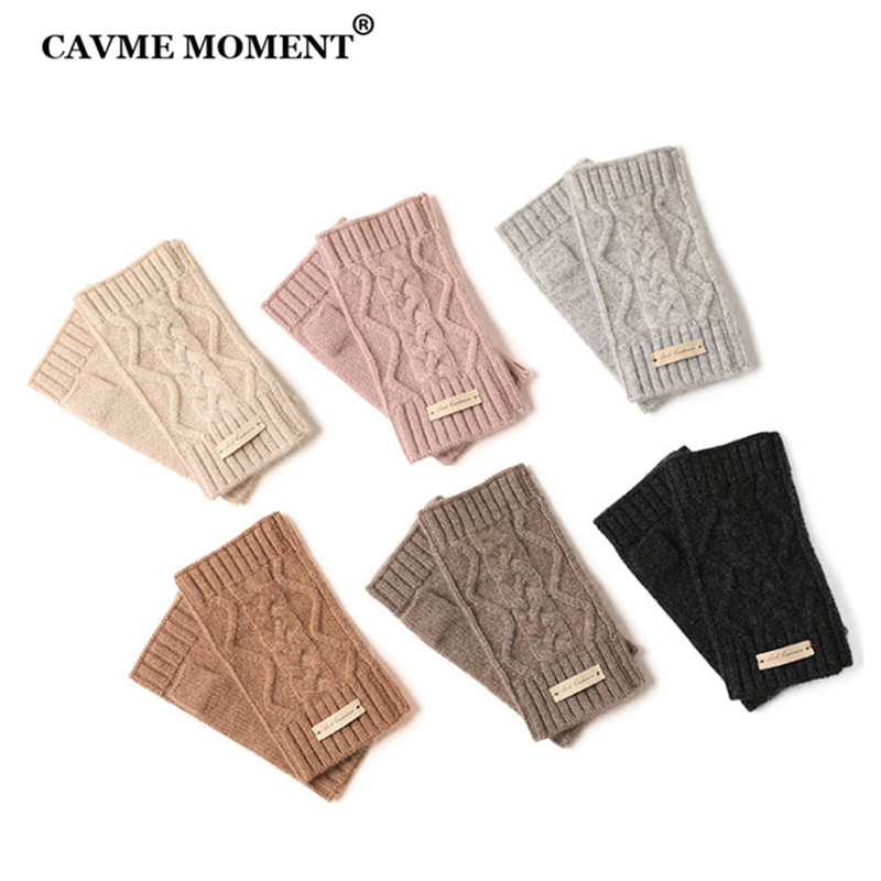 CAVME Unisex Cashmere Gloves Ring Scarf 100% Knitting Cashmere Winter Warm Scarves For Women Ladies Men's Ring Scarf Gloves