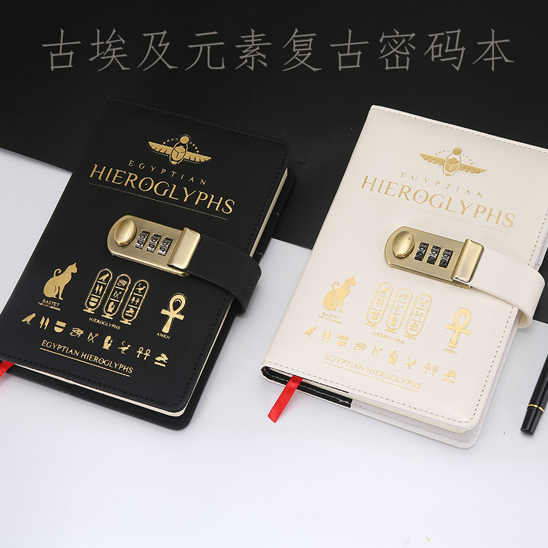 A5 Korea Retro Notebook Password Book With Lock Creative School Office Supplies Stationery Personal Diary Journal Cover Planner