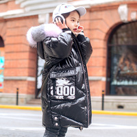 Russian Girls Winter Coat Warm White Duck Down Jackets For Girls Waterproof Natural Fox Fur Hooded Coats Kids Clothes TZ578
