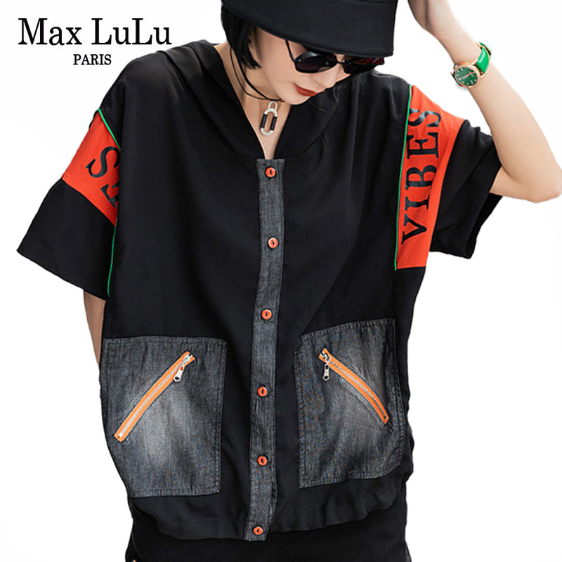Max LuLu New 2020 Korean Brand Fashion Ladies Summer Patchwork Tee Shirts Women Printed Hooded T-shirts Female Luxury Streetwear