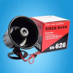 12В 626 сигнальная сирена Рог открытый с кронштейном для домашней системы безопасности GSM сигнализация s Громкая звуковая сирена