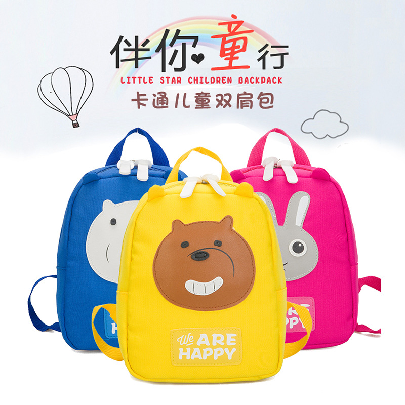 Russia Schoolbag For Elementary School Students Spine-1-4-Grade Children Backpack Cute Little Bear CHILDREN'S Backpack