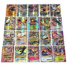 2021 Pokemon 200 GX najlepiej sprzedających się dzieci bitwa angielska wersja gra Tag zespół Shining Vmax TAKARA TOMY Pokemon karty