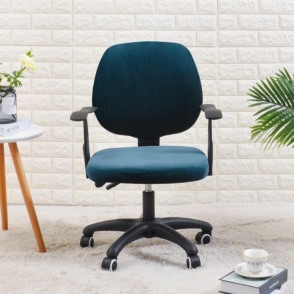 Velevet Chair Cover For Office Chair Computer Game Armhair Slipcover Elastic Cover For Cadeiras De Escrit