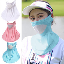Women Golf Sunscreen Mask T Shirt Sun Protection Breathable Long Sleeve Bottoming Shirt Anti-UV Golf Sportswear(China)