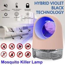 5 Вт Светодиодный фотокатализатор для дома младенцев и ловушка