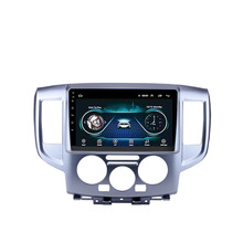 9 Inch 2.5D Android 8.1 Head Unit Car Radio Stereo WiFi GPS Multimedia Player For NISSAN NV200 2009 2010 2011 2012-2016 9 inch android 8 1 car radio for mazda 3 2009 2010 2011 2012 with gps wifi