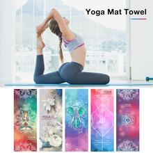 Классическое мандола полотенце для йоги Алмазная текстура нескользящий портативный Дорожный Коврик для йоги полотенце Коврик для пилатеса фитнес йога одеяло 183*65 см
