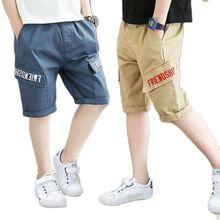 Shorts Children Vidmid Boys Summer Elastic Knee-Length Kids Cotton P400 Waist-Trousers