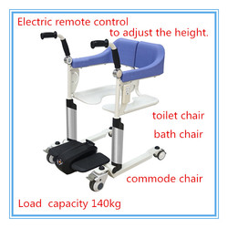 Free Shipping Electric Patient Transfer Lift Commode Toilet Bath Chair with wheels for Disabled Elderly Moving Wheelchair