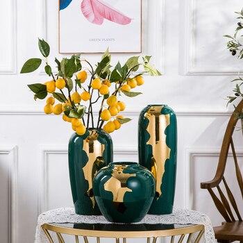 European-style ceramic vase home decor Chinese retro vase living room decoration vase for inserted dried flower home decoration
