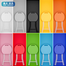 Plastic Folding Stool Portable Household Reinforced Small Stool Outdoor Simple Thick Round Stool Children