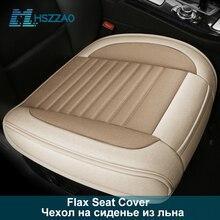 ארבע עונות כללי מושב מכונית הגנה לנשימה רכב מושב כיסוי עבור פולקסווגן פאסאט b5 גולף tiguan, מרצדס בנץ C200 E260 ML