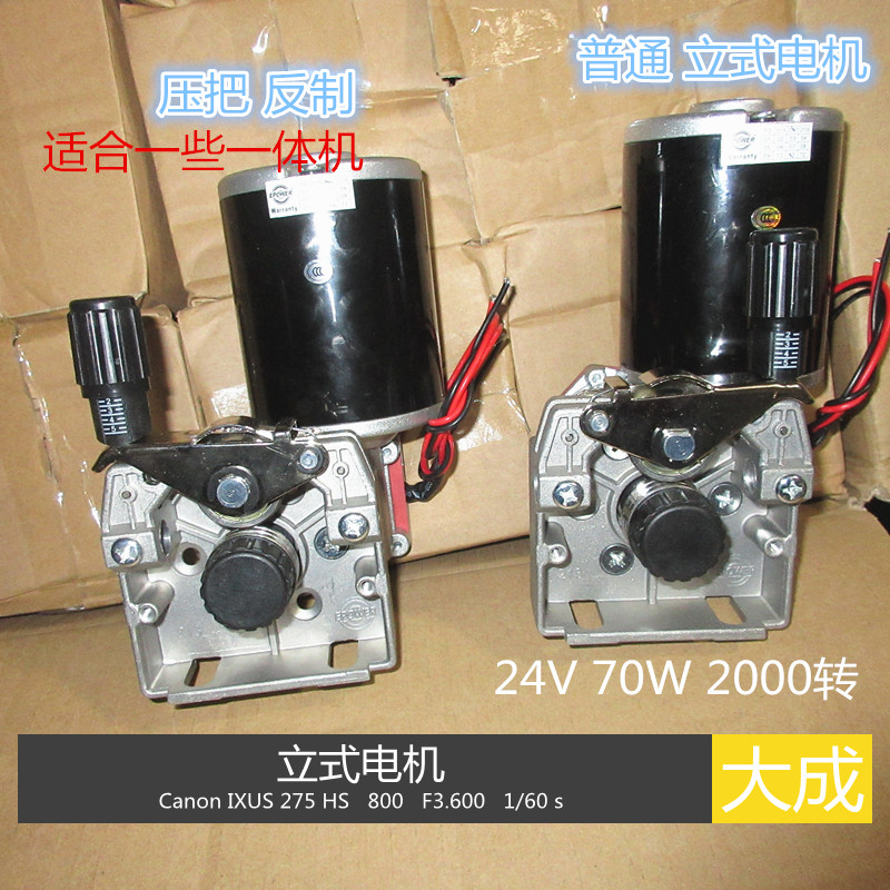 Carbon Dioxide Gas Shielded Welder Tap NBC One Machine MIG Wire Feeder Vertical Motor