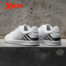 Xtep White Board Shoes Men's 2018 Autumn New Classic Casual Retro Trend Skate Sn