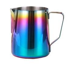 Принадлежности для кофе, кухонные принадлежности, 350 мл/600 мл, кувшин для молока, нержавеющая сталь, чашка для вспенивания капучино, инструмент для приготовления пищи, кувшин