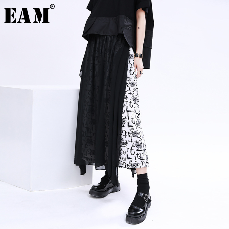 [EAM] High Elastic Waist Pattern Printed Chiffon Long Trousers New Loose Fit Pants Women Fashion Tide Spring Summer 2020 1U169