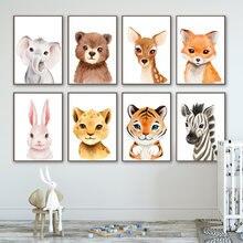 Broderie complète de diamants, éléphant, renard, lapin, ours, zèbre, tigre, Art mural nordique, décor de chambre de bébé, cadeau