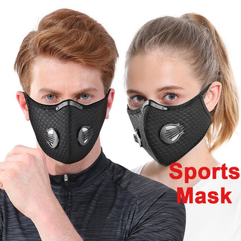 2 pcs Cycling Face Mask Activated Carbon With 20 pcs Filter PM2.5 Anti-Pollution Bike Sport Protection Dust Mask Anti-droplet