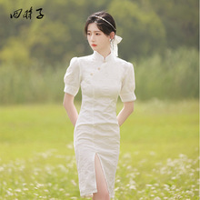 White Cheongsam Dress Young Temperament French Cheongsam Chinese Dress Qipao Wedding Fairy dress