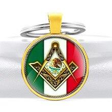 Classic Italian Masonic Eagle Symbol Key Chains Charm Men Women Freemason Jewelry Gifts Key Rings 10pcs lot fashion key chains men s and boys key chains key rings key rings custom accepted