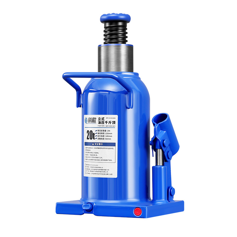 Jack 2 Tons Vertical Hydraulic Jack Car For Off-road SUV Truck Hand-cranking Qian Jin Ding 3 Tons
