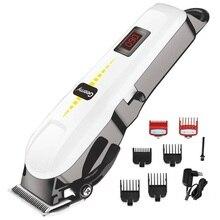 Профессиональная машинка для стрижки волос, беспроводной триммер для бороды, электрическая машина для резки волос