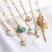 Женское ожерелье с подвеской в виде раковины стиле бохо летнее