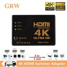 GRWIBEOU HDMI переключатель с пультом дистанционного управления 4K видео коммутатор 3 в 1 из HD 1080P видео кабель сплиттер 1 х 3 Hub адаптер конвертер для...