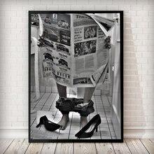 Картина на холсте модный Туалет сексуальная женщина читать газеты