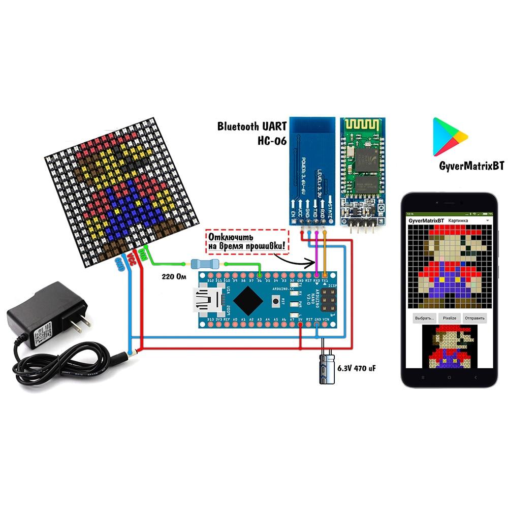 WS2812B 16x16 матрица Bluetooth gyverlamp комплект RGB адресуемых пикселей GyverMatrixBT GyverMatrixOS из