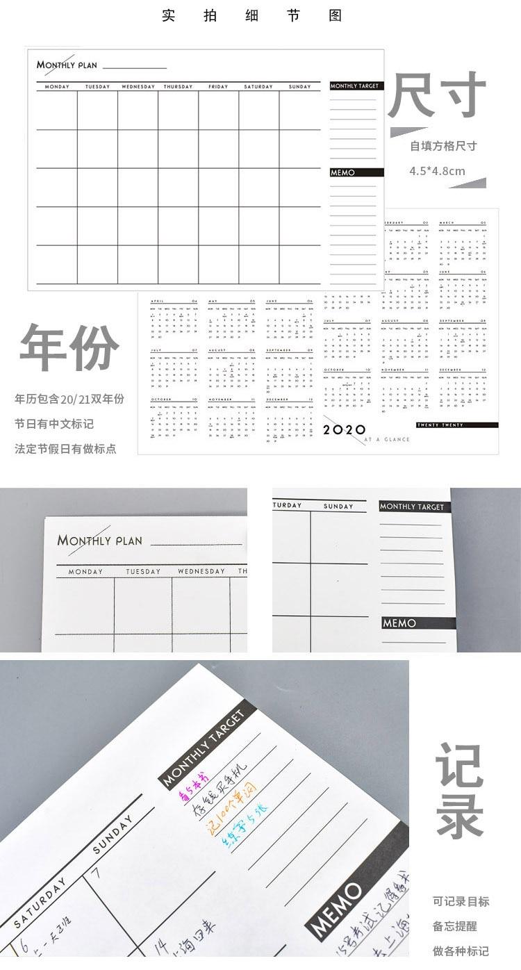 Coloffice 2020 12 Months Calendar Simple Plan A3 Note Paper Plan