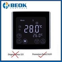 Beok TST17-EP 16A Еженедельный программируемый напольный нагревательный термостат Электрический нагревательный комнатный регулятор температуры