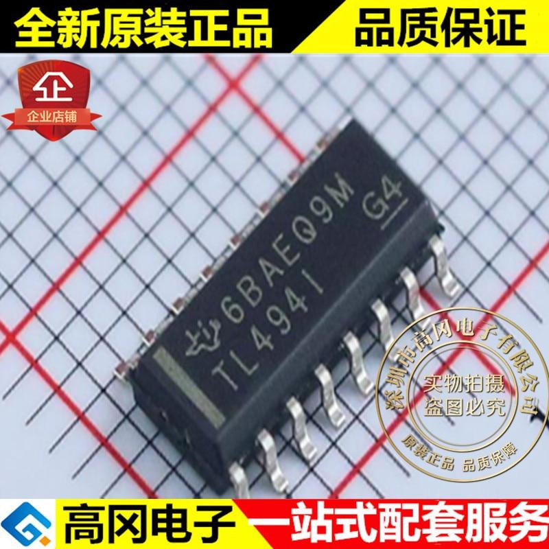 5 piezas TL494IDR TL494I SOP16 TI