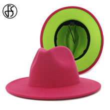 Fs доступны розовый красный зеленый цвета из кусков Женский