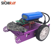 Infrared radar obstacle avoidance toy car Angle sensor module tracking obstacle avoidance for arduino stm32 developing