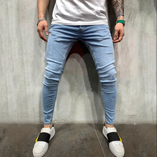 2019 New Solid Color Jeans Men's High Quality Brand-name Denim Trousers Soft Men's Slim Trousers Autumn And Winter Fashion Jeans