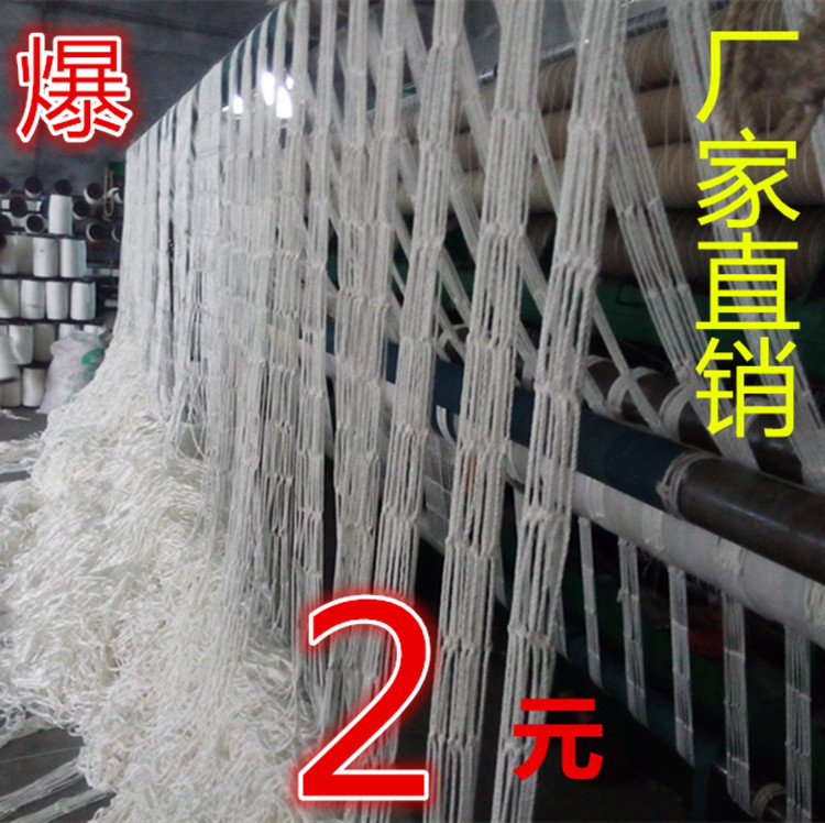 Baby Nursery Beautify Stall Balcony Stairs Protection Children Safety Net Lanyard Clothing Store Clothes Hanging Network Decorat