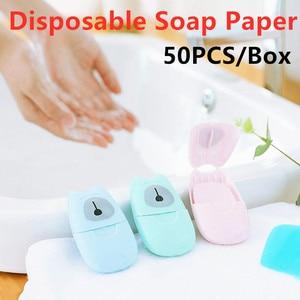 50PCS/Box Disposable Soap Paper Mini Portable Soap Paper Scented Slice Foaming Boxed Outdoor Travel Bath Clean Soap Tablets