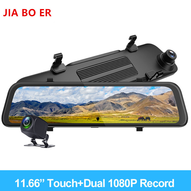 """12"""" 4G Touch Screen Car Dash Camera Recorder Rearview DVR Mirror Full HD 1080P Android 8.1 Wifi GPS Navigation Mirror Video Cam 2"""