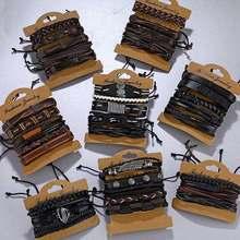 IFMIA Vintage wielowarstwowa skórzana bransoletka damska męska bransoletka biżuteria bransoletki bransoletki nowy styl Party prezent czeski prezenty