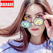 RBRARE Unisex Round Glasses Rave Mosaic Crystal Sunglasses Club Party Psychedelic Prism Diffracted Lens Sun Carnival