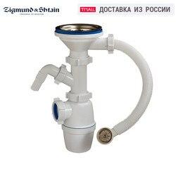 Kitchen Drains & Strainers Zigmund & Shtain Z-5012 siphon drain siphons