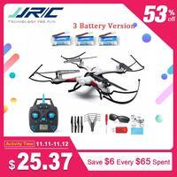 JJR/C JJRC H31 2.4G 4CH 6Axis Quadcopter Headless Mode LED RC Drone Toy RTF W/ 3 Battery VS X5C M69