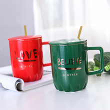 My Style Modern Beautiful Ceramic Mug with Lid Spoon Tea Milk Coffee Cup Home Office School Mugcup