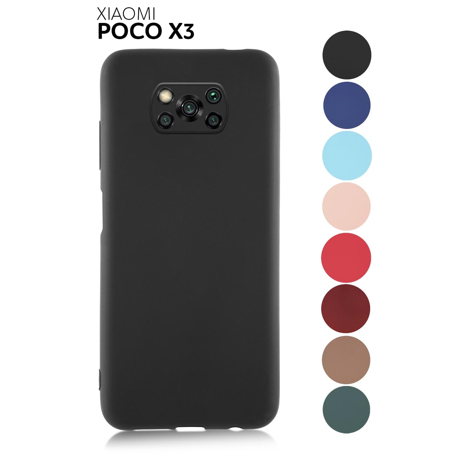 Силиконовый тонкий матовый чехол ROSCO для Xiaomi Poco X3 NFC Бамперы    АлиЭкспресс