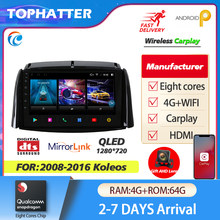 Car Android10.0 Multimedia Video Player 1Din 8Core 4+64G Navi Gps RDS Video G7 For Renault 2008-2016Koleos Qualcomm Chip Not DVD